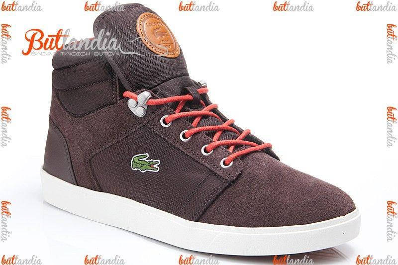 Lacoste Orelle Brazowe R 41 Super Cena 4824808097 Oficjalne Archiwum Allegro Lacoste Top Sneakers High Top Sneakers