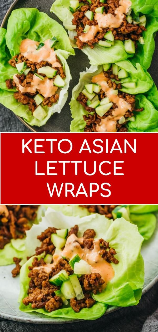 These Are The Best Asian Lettuce Wraps Made With Ground Beef And An Amazing Sauce Easy And Simple You Can Have This Ready In Under 30 Minut In 2020 With Images