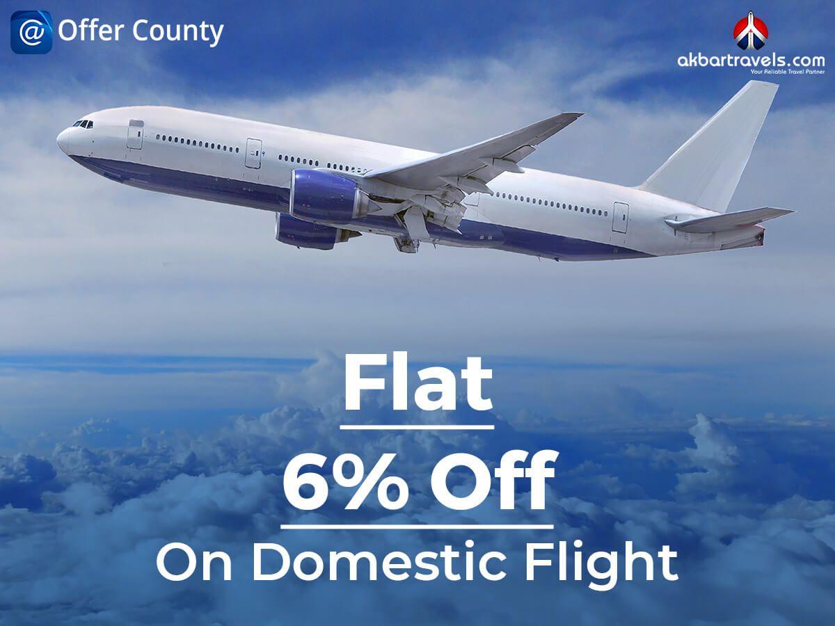Get Flat 6% Off on #DomesticFlights From #Akbartravels! Get coupon code now:   Note: Minimum booking value 15,000/- #travelingram #flightbookings #flightdeals #flightoffers #airplane #flightdealsonline #flightdeal #cheapflightdeals #cheapdeals #cheapflightdeals