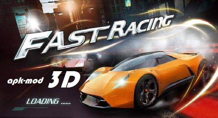 drag racing real 3d mod apk unlimited money
