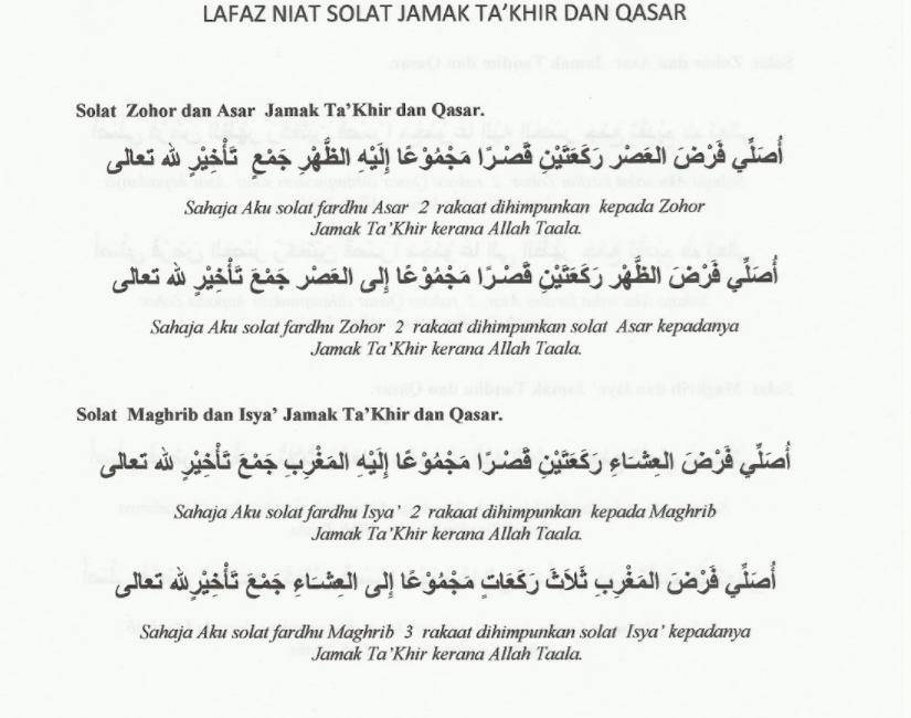 Image Result For Solat Jamak Qasar Math Solat Image