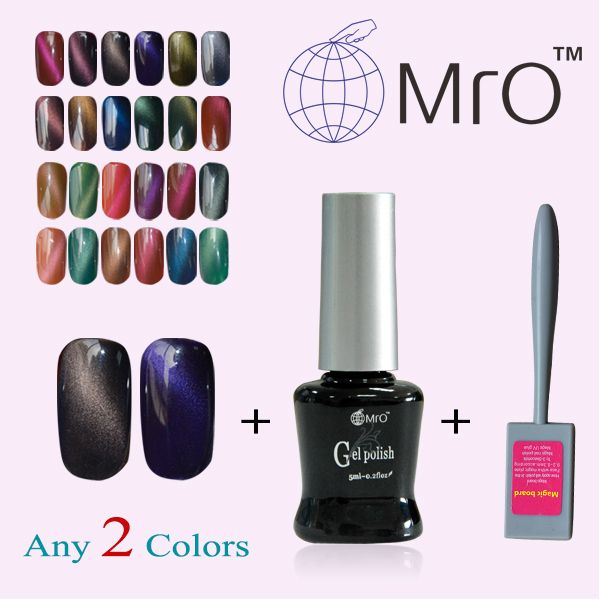 MRO 2 pieces/lot with a magnet for gel nail polish sets of gel ...