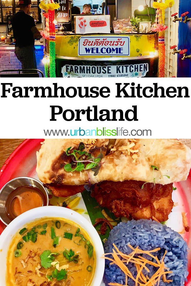 Farmhouse Kitchen Portland in 2020