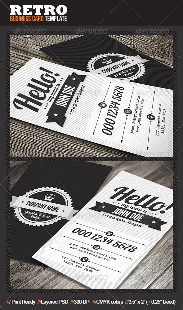 clean retro business card