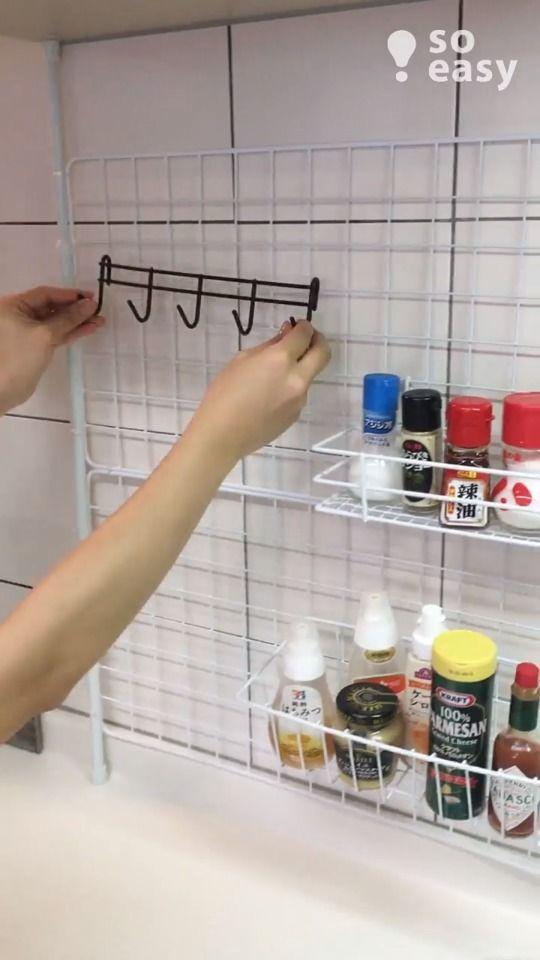 キッチンまわりを突っ張り棒でスッキリ収納する方法 2020