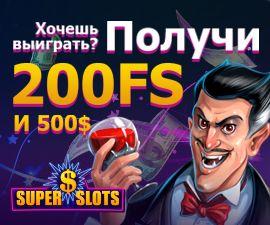 Казино россия фильм онлайн настольные игры играть и в казино