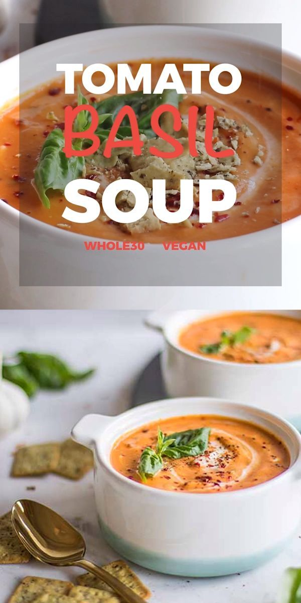 This Vegan Creamy Tomato Basil Soup recipe is one everyone will enjoy! It's a great Whole30 soup packed with a variety of veggies. A dairy free tomato soup, this gets its creamy texture from a blend of cauliflower and cashews. | SUNKISSEDKITCHEN.COM |