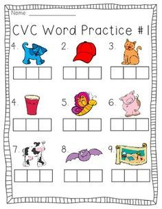 Easy to make resources, elkonin box worksheets and printed books ...