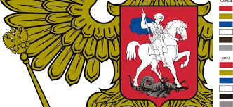 Картинки по запросу герб россии (с изображениями) | Герб ...