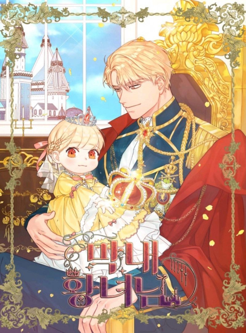 Rekomendasi Manhwa Populer Manga Collection Anime Romantic Anime
