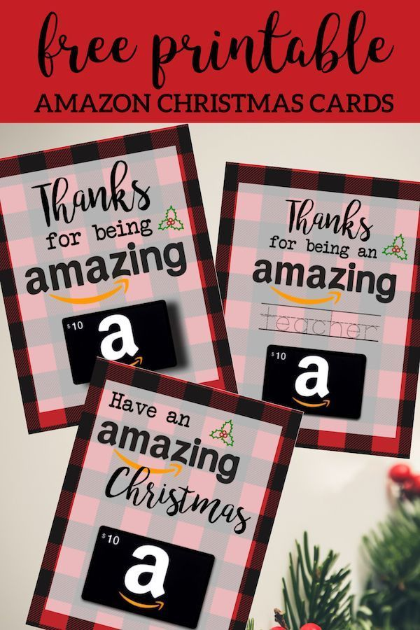 Printable Christmas Gift Card Holders for Amazon - Paper Trail Design