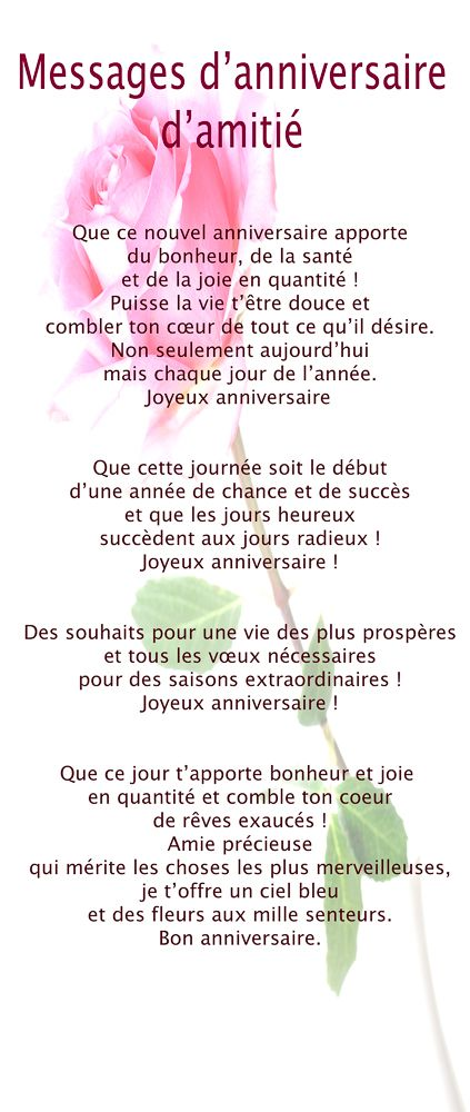Epingle Par F P Sur Fp Regles De Vie Pinterest Birthday Quotes