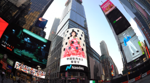 6573b738a5d Chai Xingyu  Miss China Peony Princess blossoming in the times square of  New York