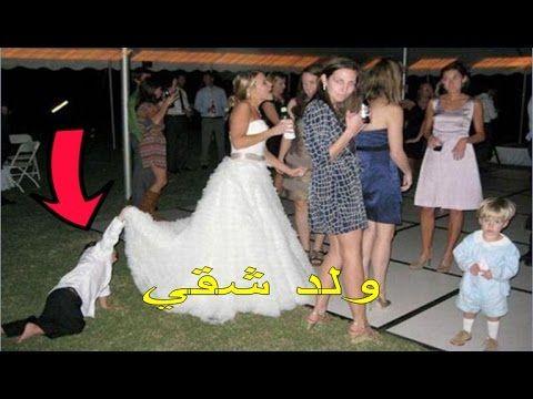اغرب 10 صور فاضحة التقطت في حفلات الزفاف Funny Wedding Pictures Funny Wedding Photos Awkward Wedding Photos