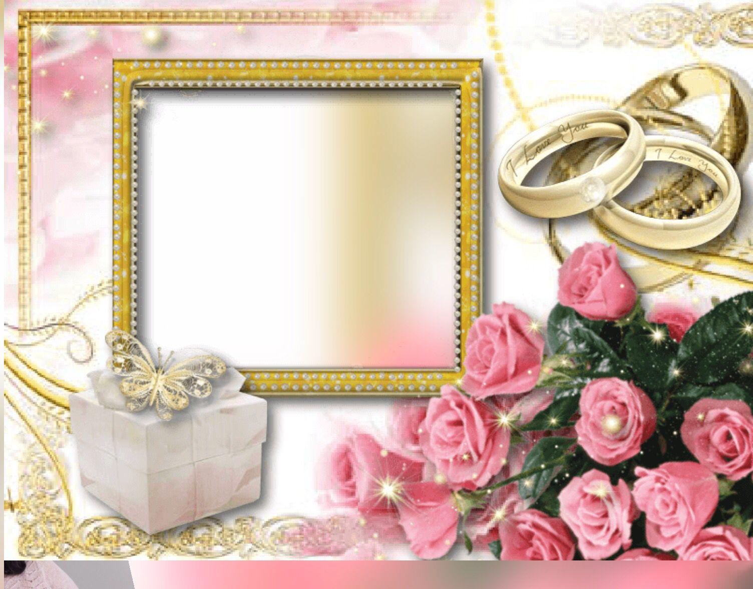 Весілля Decor, Frame, Home decor