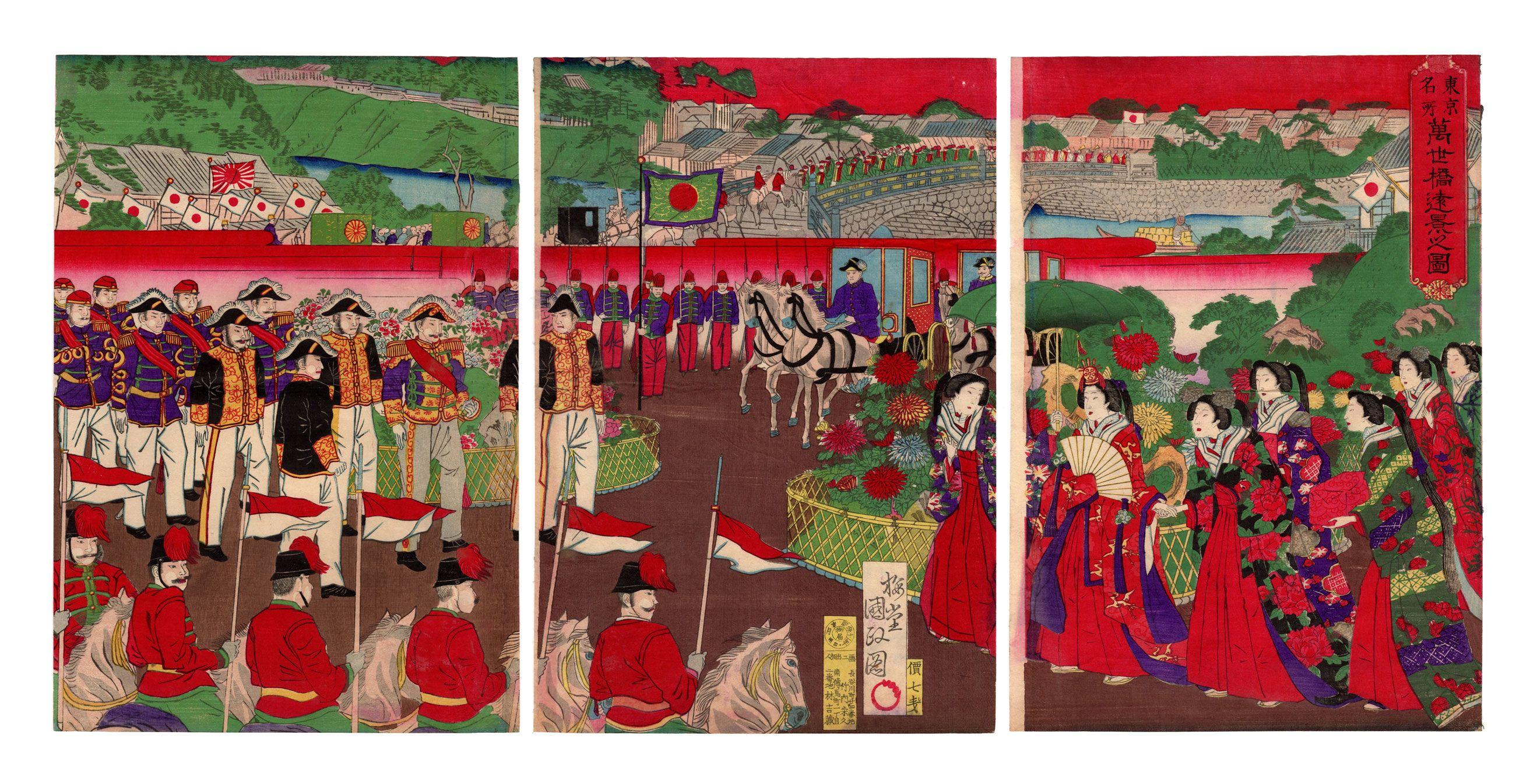 Пин от пользователя Elena на доске Japanese Art в г
