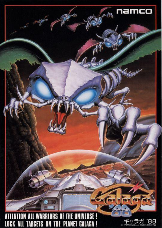 Galaga '88, arcade  | Arcade fun | Arcade, Video game
