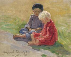 Playing Children -  Nikolay BOGDANOV - BELSKY (1868-1945)
