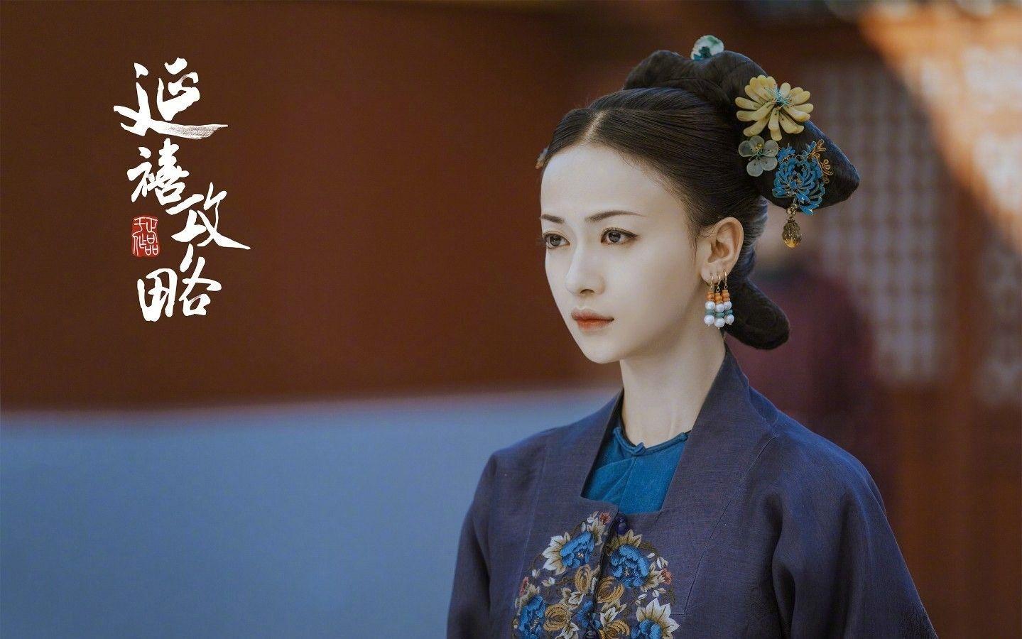 Yan Xi's Conquest 《延禧攻略》 - Wu Jin Yan. Qin Lan. Charmaine Sheh. Nie Yuan   Nhà thanh. Hình ảnh. Diễn viên