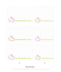 Easter Bunny Printables- can be used ANYTIME!  <3