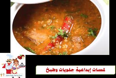 Pin On أطباق عربية
