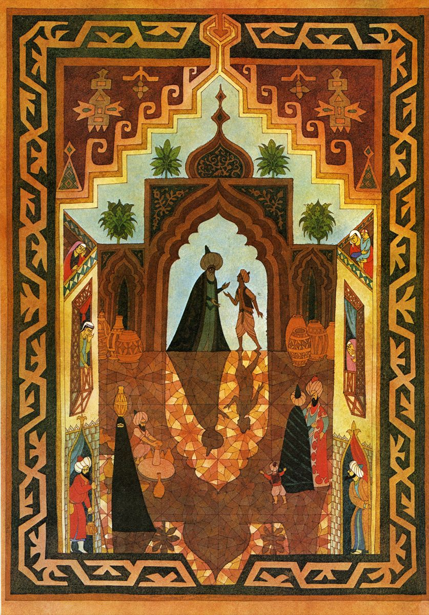 Aladdin And The Wonderful Lamp By Errol Le Cain Night Illustration Arabian Nights Fantasy Illustration