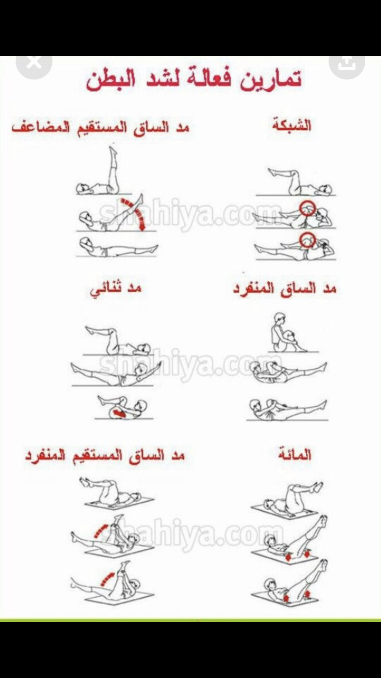 Pin By خليفه On رياضه Sports