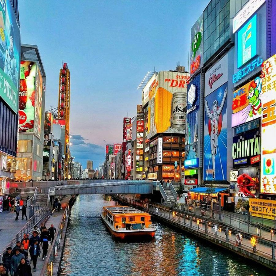 The Only 5d4n Muslim Friendly Itinerary You Ll Need For Your Osaka Trip Travel Guides For Muslim Travellers Have Halal W Kyoto Itinerary Japan Travel Trip