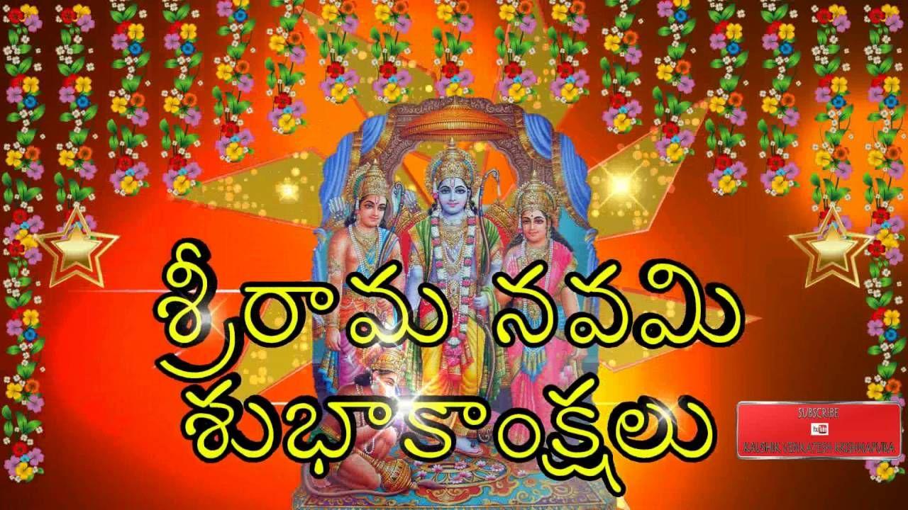 Happy Ram Navami 2016 Rama Navami Greetings Ram Navami Animation