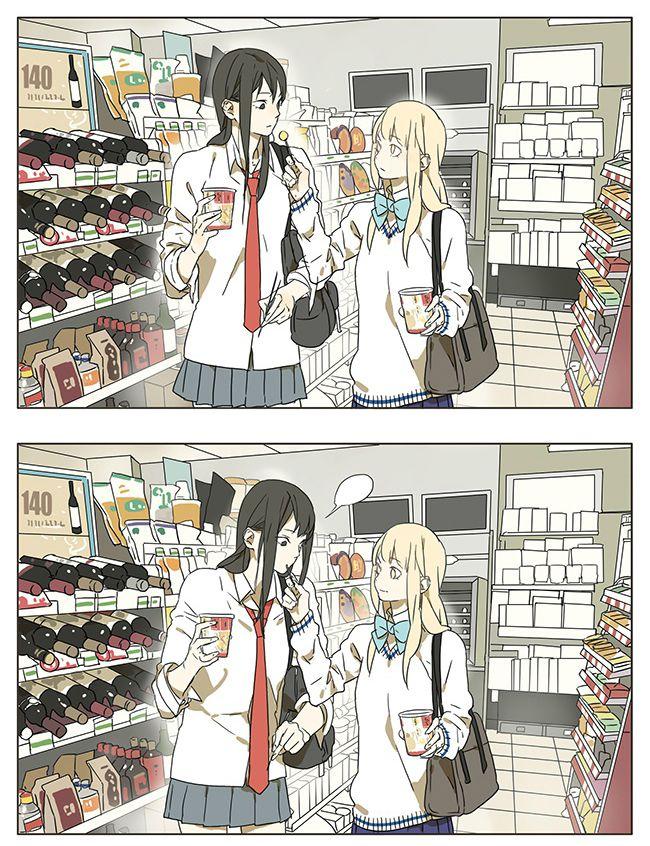 Ch.44 Page 7 Tamen di gushi, Dibujos de anime, Manga