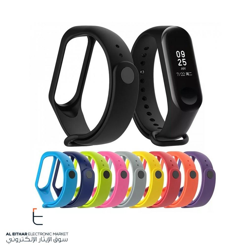 سير ساعة شاومي باند 3 أو 4 Xiaomi Mi Band Strap سوق الإيثار الإلكتروني Wearable