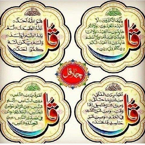 Pin By Jug Ni On Alhamdulillah Quran Quotes Verses Islamic Paintings Quran Quotes