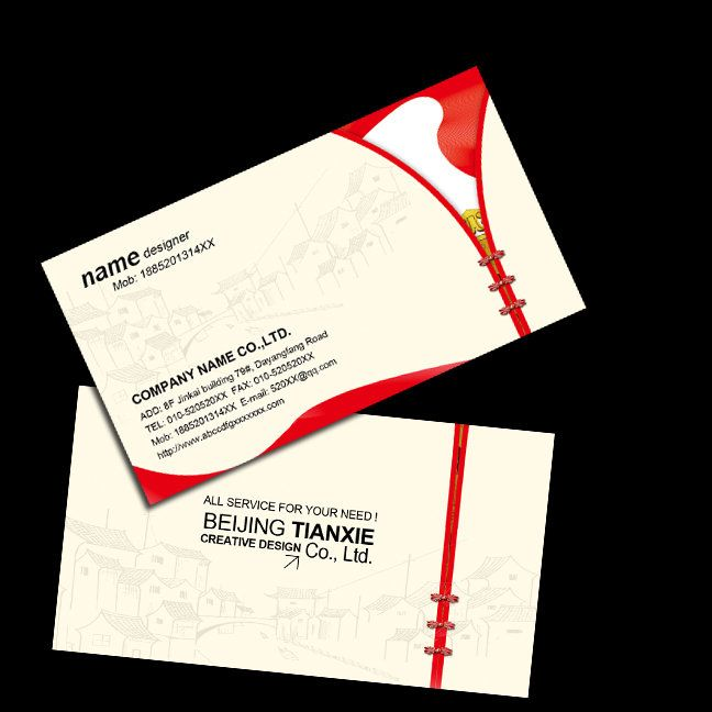 Clothing business card psd templates download business card design clothing business card psd templates download business card design and enjoy the card http cheaphphosting Images