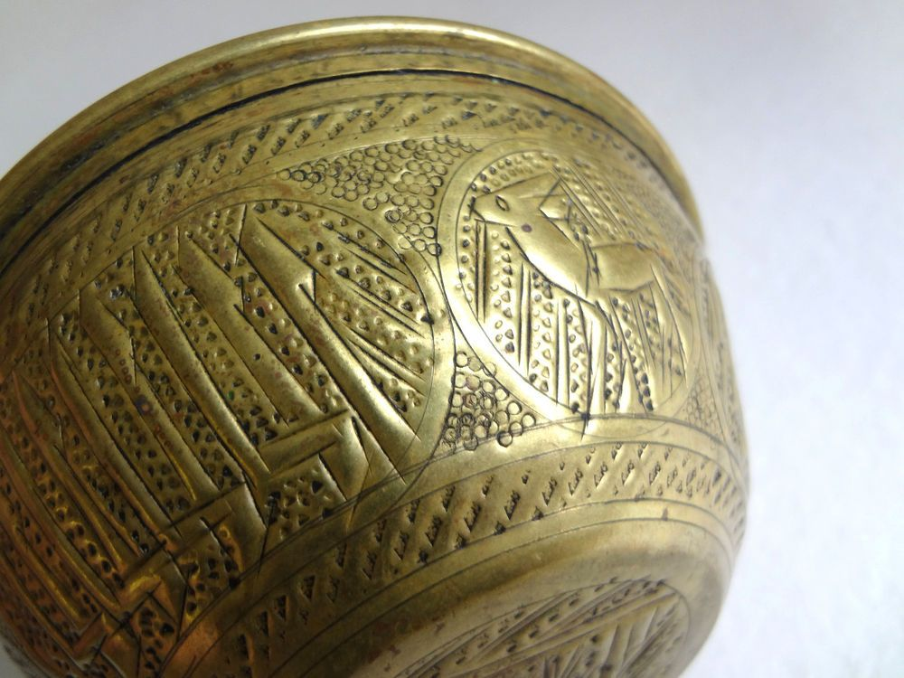 """Antique Decorative Bowls 5"""" Antique Brass Cooking Bowl With Ornate Hand Hammered Design"""