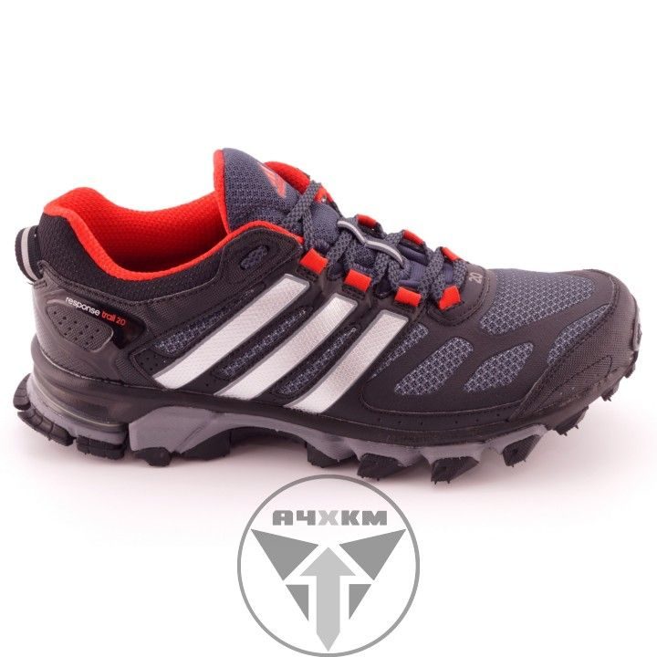 zapatillas de trail running adidas