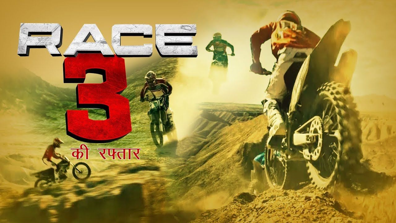 death race 3 full movie in hindi free download mp4 hd