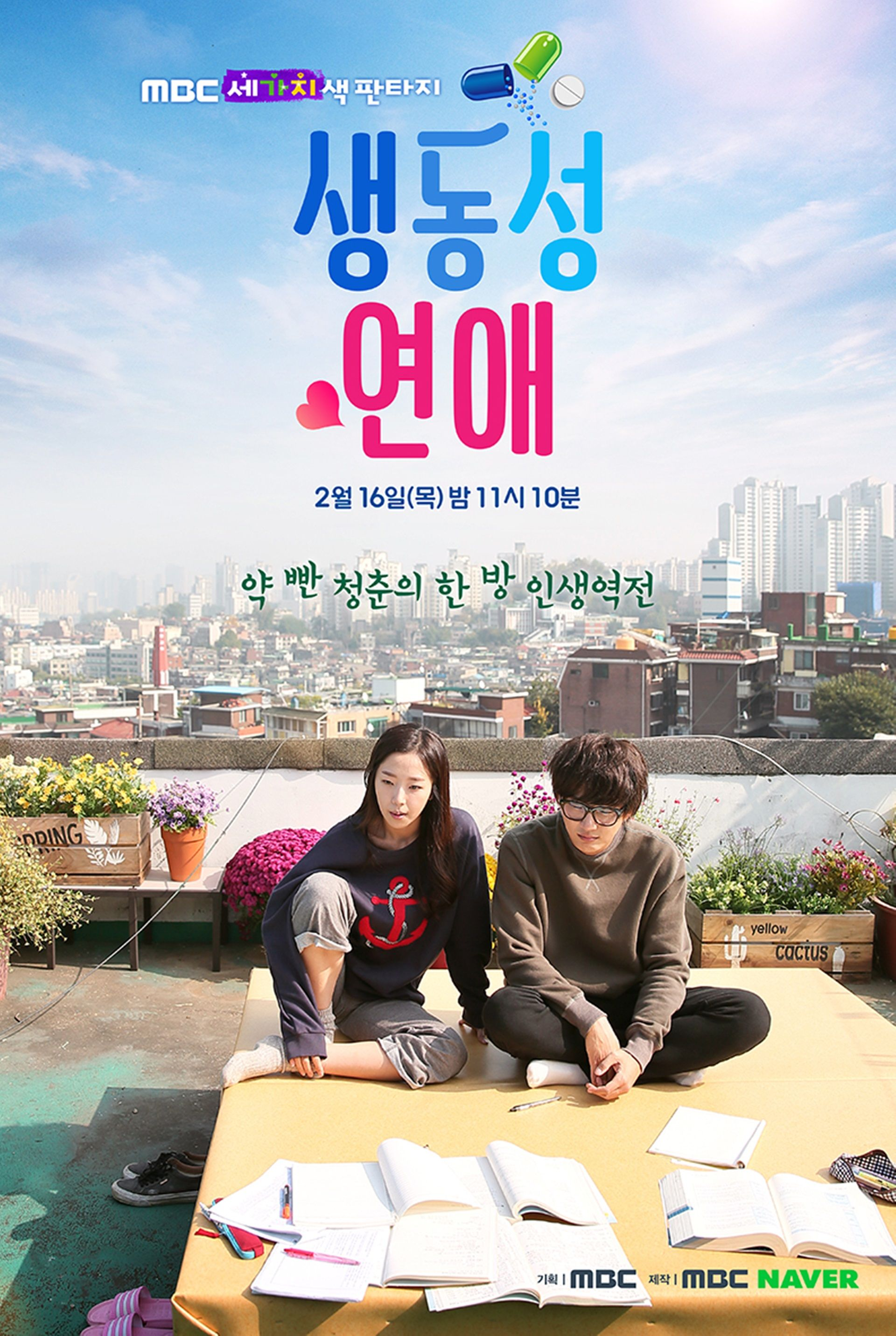 Three Color Fantasy Romance Full Of Life A K South Korea 2017 Mbc Naver Tvcast Starring Yoon Shi Jo Soo Hyang Kang Ki Young
