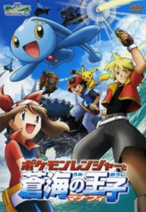 Pokemon X And Y Posters Google Search With Images Pokemon
