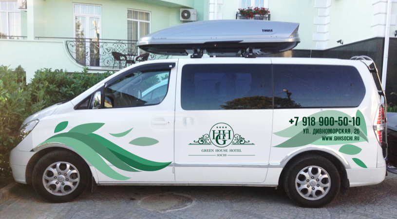 Наклейка на микроавтобус Green House, версия 1