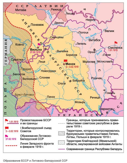 Географический атлас белоруси 10 класс