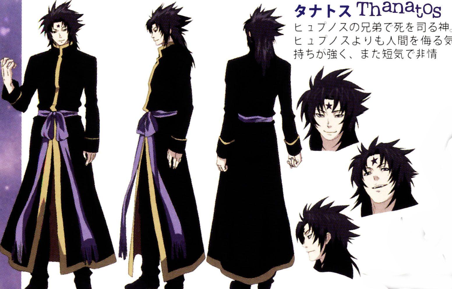 Canvas 2 Anime Characters : Afficher l image d origine saint seiya character sheet