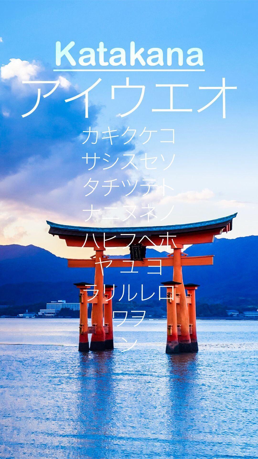 Japan Reddit Wallpaper In 2020 Hd Wallpaper Iphone Iphone