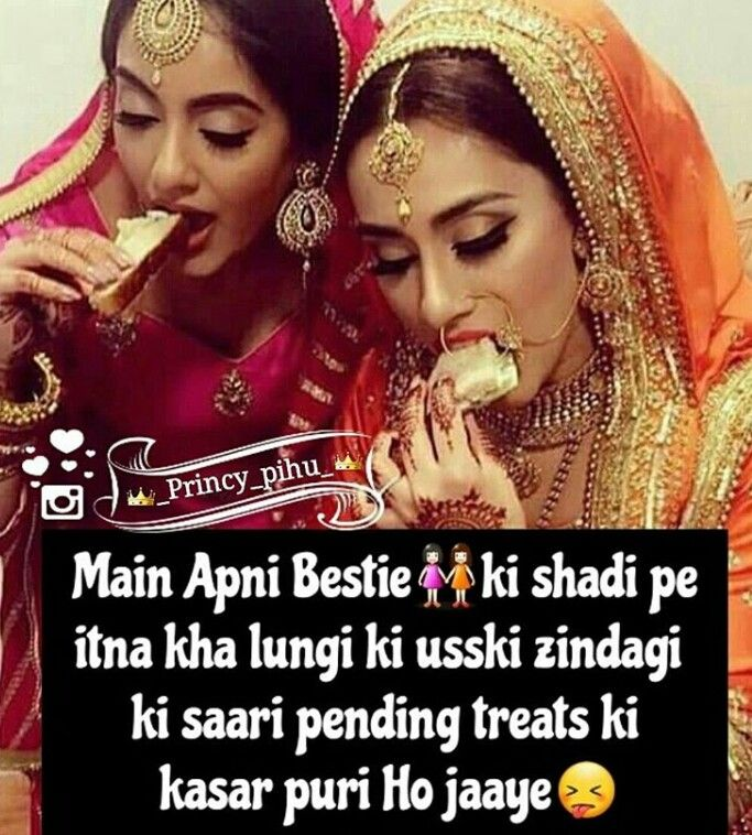 Pin By Sejal Jain On Bff Girly Quotes Friends Bff