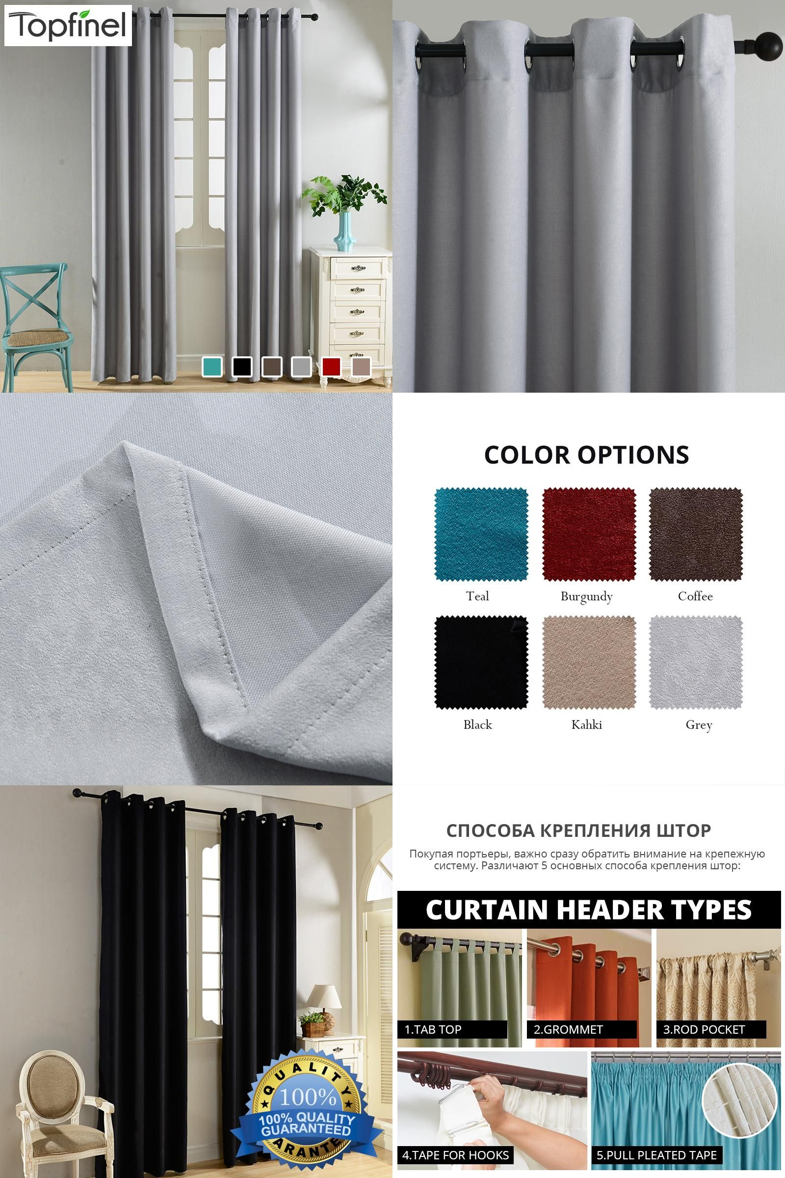 vpch curtains blackout warm black signature curtain velvet drapes