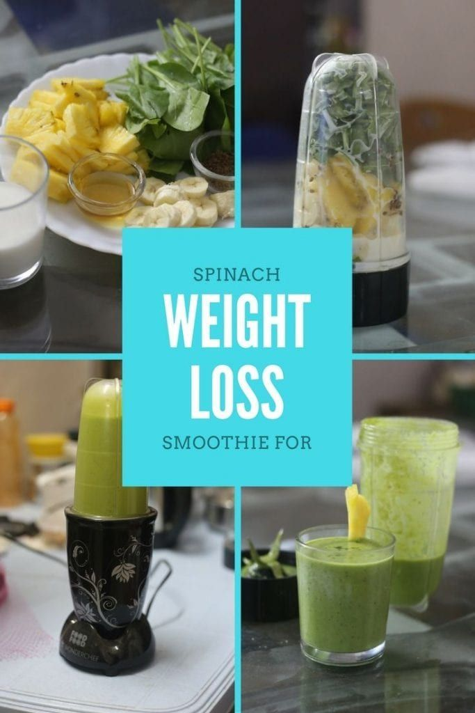 Does taking vitamins help weight loss