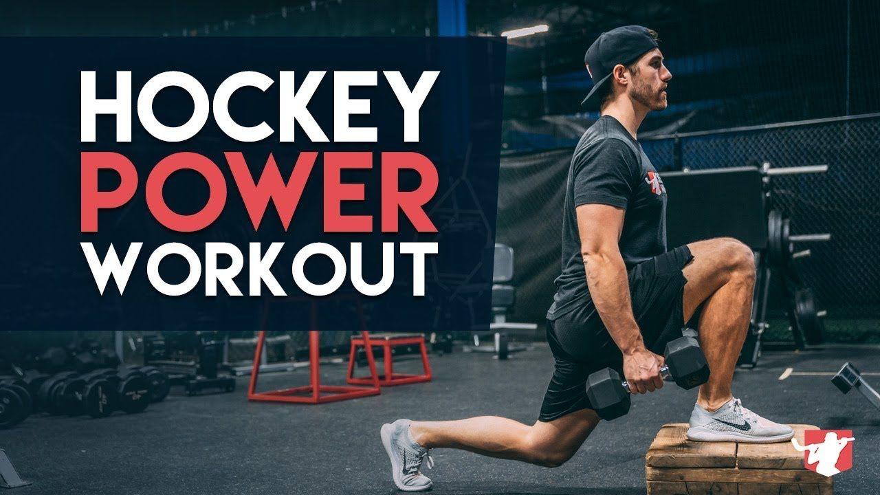 Hockey Lower Body Explosive Power Workout Off Season Training Youtube Speed Workout Workout Lower Body