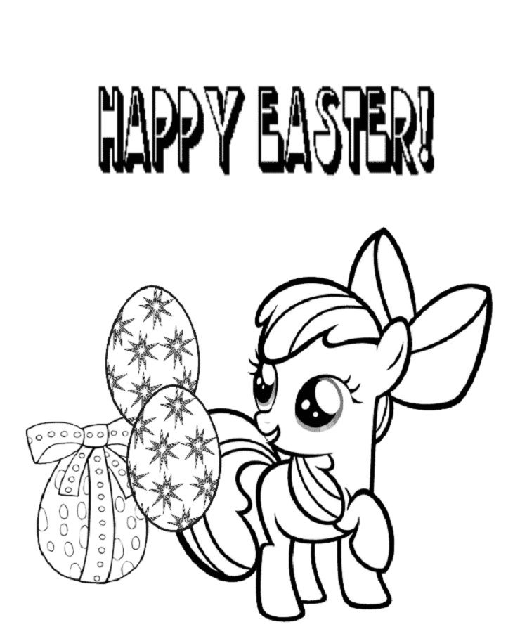 My Little Pony Easter Coloring Pages Easter Coloring Pages Easter Coloring Pages Printable Superhero Coloring Pages