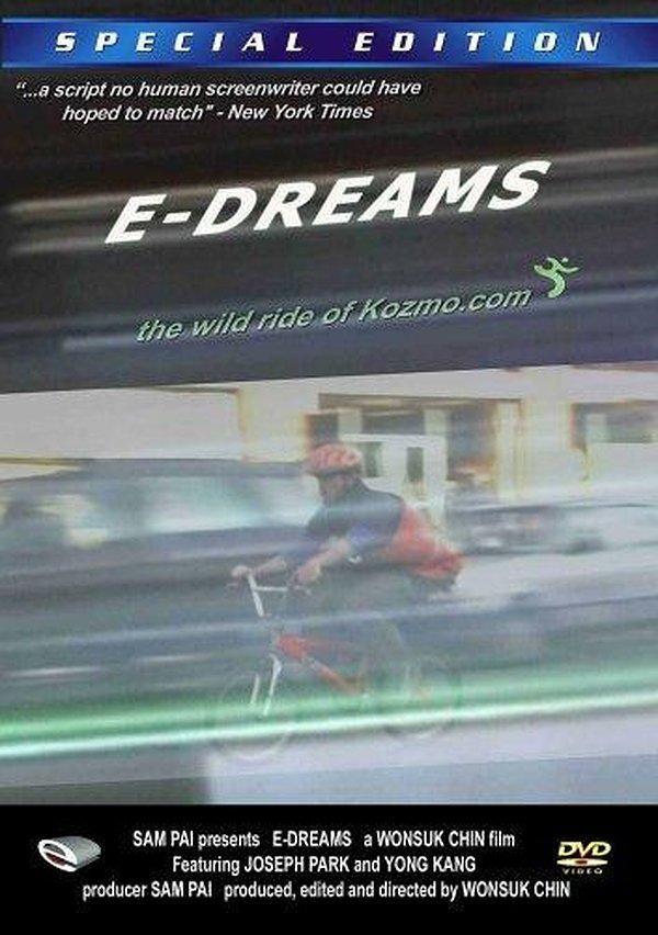 E-Dreams (2001)