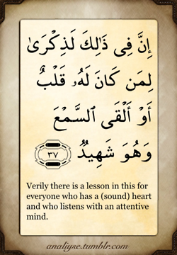 Verily There Is A Lesson In This For Everyone Who Has A Heart And Listens With An Attentive Mind Islamic Quotes Lesson Quran Verses