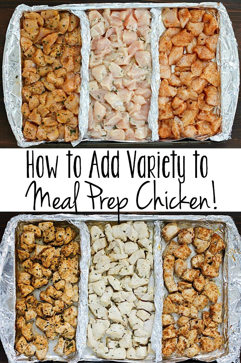 Add variety to that boring meal prep chicken with these three delicious clean-eating marinades! Separate a cookie sheet into thirds using tinfoil and create three different flavors of chicken for your meal plans! #healthyfoodprep